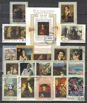 £1 • Buy Russia-Art.Page Of Stamps.