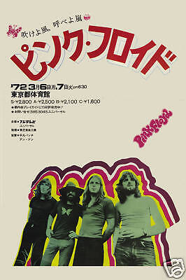 $12 • Buy Pink Floyd At Japanese Concert Tour  Poster 1972  12x18