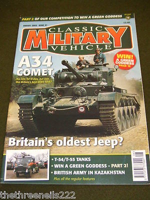 Classic Military Vehicle - A34 Comet - Aug 2005 • 6.99£