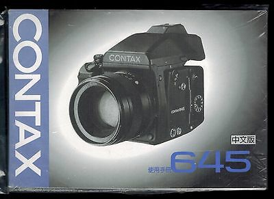 $ CDN24.18 • Buy ((( CHINESE ))) CONTAX 645 AF INSTRUCTION (ORIGINAL PRINT JAPAN/not Copies)