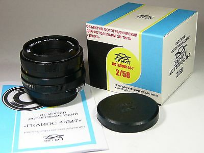 $ CDN91.77 • Buy Helios 44m-7 MC Krasnogorsk Factory 2/58mm,8 Blades,M42-mount