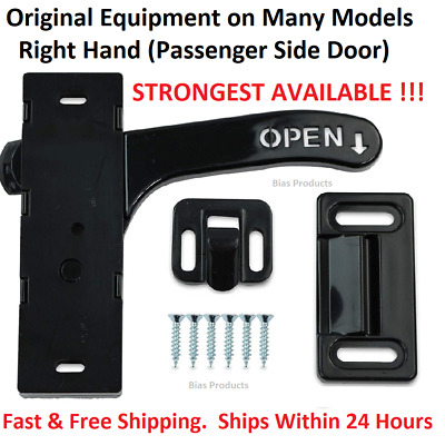 rv screen door latch