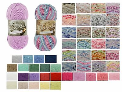 King Cole Cherish & Cherished DK Double Knit Wool 100% Acrylic Self Patterning • 3.19£