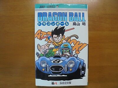 $ CDN37.87 • Buy DRAGON BALL Vol.8/ 1st Edition Akira Toriyama Original Manga Comic Japan30-3-04
