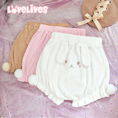 $ CDN35.64 • Buy Japanese Cute Kawaii Plush Shorts Pumpkin Pants Safety Pants Lantern Homewear