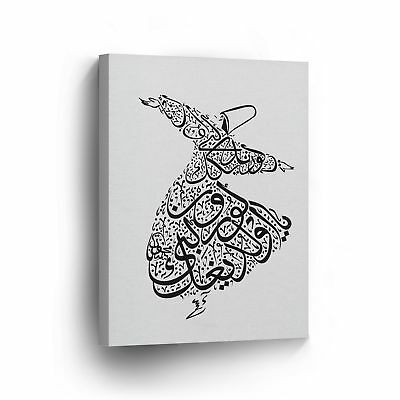 $19.99 • Buy Islamic Wall Home Decor Art Whirling Dervish Dance Black And White Canvas Print