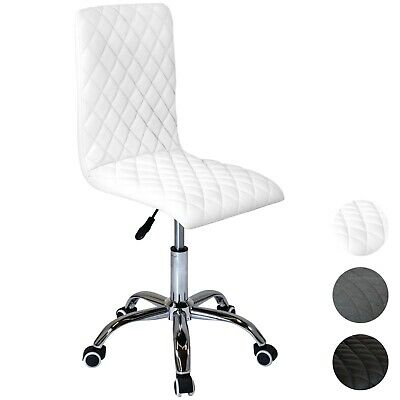 Quilted Home Office Swivel Desk Chair Small Cushioned Back Computer Vanity Stool • 44.95£
