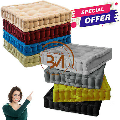 £10.95 • Buy 4  SOFT CHUNKY BOOSTER SQUARE CUSHION FLOOR CHAIR SEAT PAD SOFA GARDEN HOME 10cm
