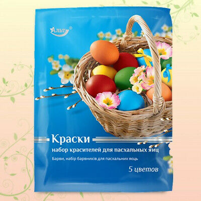 Easter Egg Decoration Easter Egg Dye 5 Colors For Coloring Up To 100 Eggs • 2.49£