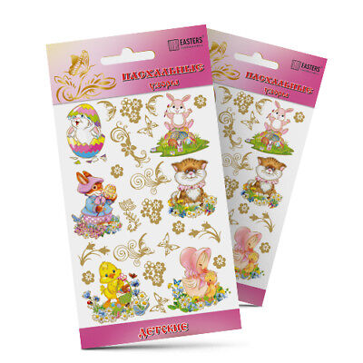 £2 • Buy Easter Egg  Decoration Stickers