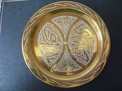 A Vintage Indian Hand Etched Decorative Brass Plate. Indian Etched Brass Plaque • 15£