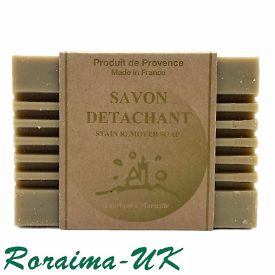 FRENCH SOAP SAVON DE MARSEILLE 300g Soap Stain Remover Earth Of Sommieres  • 4.95£