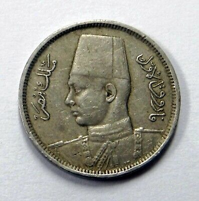 £29.50 • Buy Egyptian Old Silver Coin, Free Postage