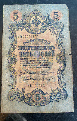 $12 • Buy Old Antique Russian Paper Currency Money 5 Ruble Circulated 1909 Worn