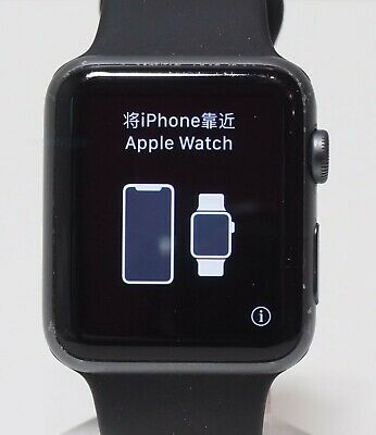 $ CDN131.37 • Buy Apple Watch Series 1 Aluminum Case (2016) 42mm MP032LL/A Sp Gr Blk Sp Band