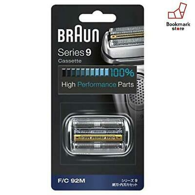 AU157.31 • Buy New BRAUN Men's Electric Shaver Series 9 Spare Blade F/S From Japan