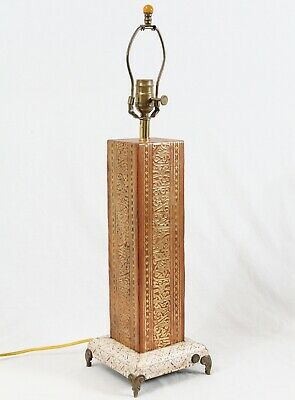 $99.99 • Buy Billy Moon Unique Tooled Gilt Leather Table Lamp Gothic Medieval Mexico