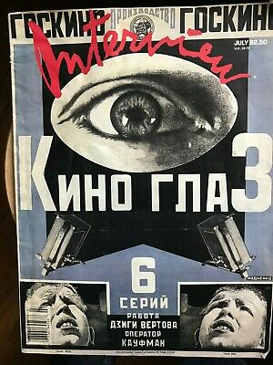 $25 • Buy Andy Warhol's Interview Cover Homage Of Dziga Vertov And Russian Cinema