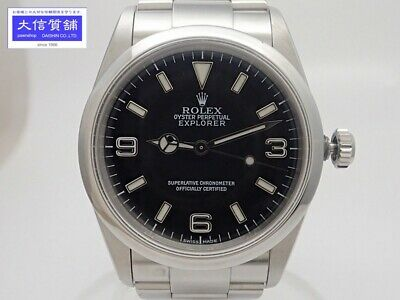 $ CDN9811.79 • Buy Rolex 114270 Explorer 1 No.Y Automatic Stainless Steel From Japan [h0118]