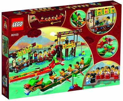$89.99 • Buy New LEGO 80103 Chinese Dragon Boat Race 2019 Asia Exclusive Year