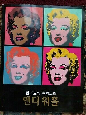 $12.95 • Buy Andy Warhol Rare Korean Exhibition Catalog