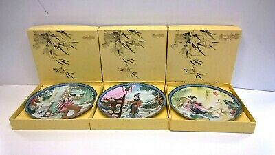 Collection Of 3 - Imperial Jingdezhen Porcelain Plates - With Boxes - 1980s. • 17.95£
