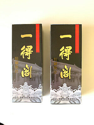 Chinese YIDEGE Black Calligraphy Brush Painting Ink 250ml X2 TWIN PACK • 22.95£