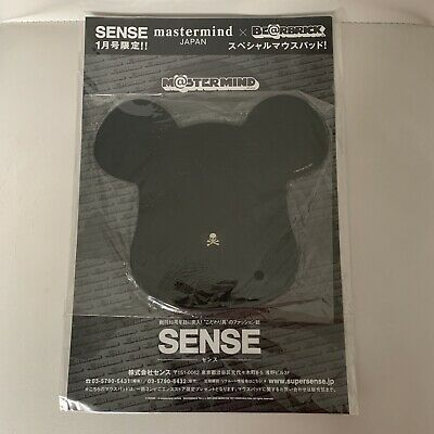 $24.95 • Buy HTF RARE Mastermind Japan X Bearbrick X Sense Mouse Pad By Medicom Toy Brand New