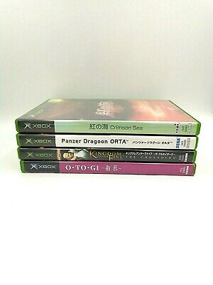 AU75 • Buy XBOX (Original) Games *NTSC-J*Free AU Postage*Choose Titles You Like*