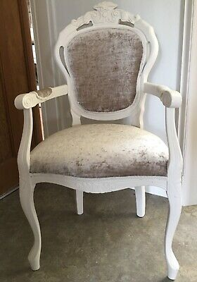 French  Style Rococco Louis Carver Chair • 65£
