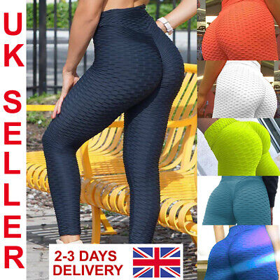 Women Anti-Cellulite Yoga Pants Push Up Fitness Gym Butt Lift Leggings Trousers • 10.99£