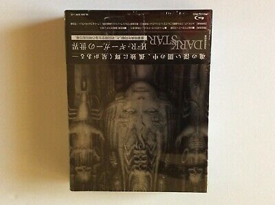 HR Giger Limited Edition Dark Star Blue Ray DVD Japanese Release • 150.04£