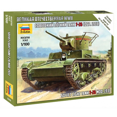AU8.99 • Buy Zvezda 6246 1/100 Soviet T-26 Mod.1933 Plastic Model Kit Brand New