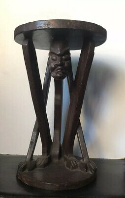 "African Tribal Wood Carving Table Stool   19"" Tall Retro • 50£"
