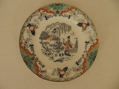$14.95 • Buy Antique R. Regout Maastricht Asian Chinoiserie Timor Plate 8-1/4
