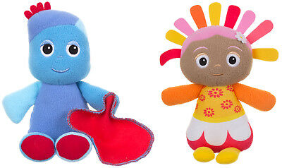 In The Night Garden Talking Softie Plush -  Iggle Piggle Or Upsy Daisy New  • 12.99£