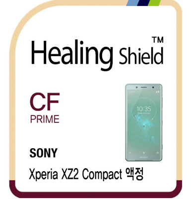 AU99 • Buy Sony Xperia Xz2 Compact Prime High Gloss Lcd Protector Genuine Made In Korea