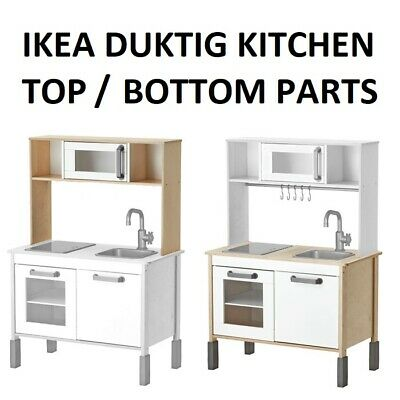 Ikea Duktig Kitchen Top / Bottom Parts Microwave Or Oven Kids Play Toy Game • 35£