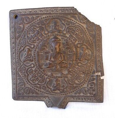 Old Antique Hand Carved God Mahaveer Jain Brass Plate Collectible  • 318.99£