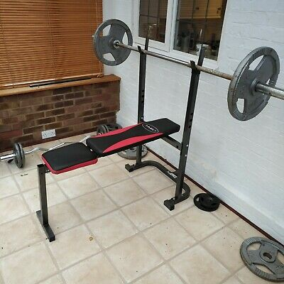 Home Gym Equipment, Weights Bench, Olympic, EZ Bar, Plates • 245£