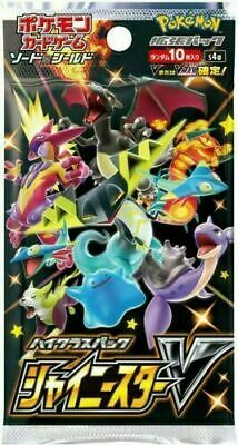 $15 • Buy Pokemon High Class Shiny Star V Booster Pack X1 Sealed (US, Ships Today)