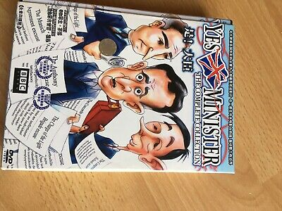 Yes Minister The Complete Collection • 8£