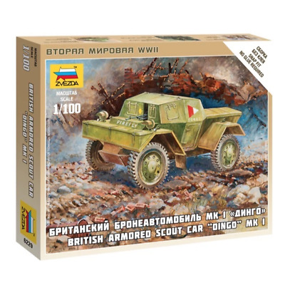 AU7.99 • Buy Zvezda 6229 1/100 British Dingo Mk1 Armoured Car Brand New