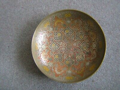 Ornate Etched Shallow Brass Bowl From India • 12£