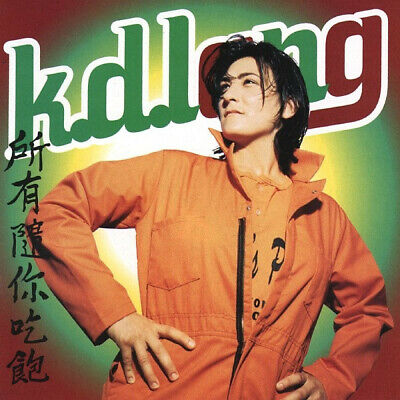 AU3.95 • Buy K.D. Lang - All You Can Eat [Music CD]