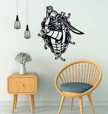 Samurai Warrior Traditional Japanese Katana Sword Wall Art Stickers Decals Vinyl • 12.98£