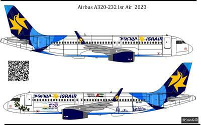 Airbus A320 ISRAIR 4X-ABI Decal 1144 For Revell • 5£