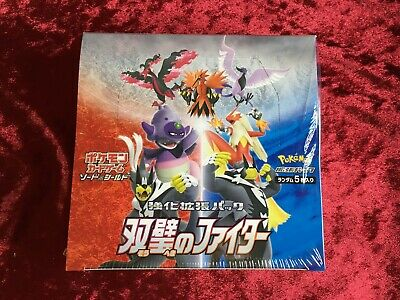 $ CDN101.13 • Buy PSL Pokemon Card Sword & Shield Enhanced Expansion Pack Matchless Fighters BOX