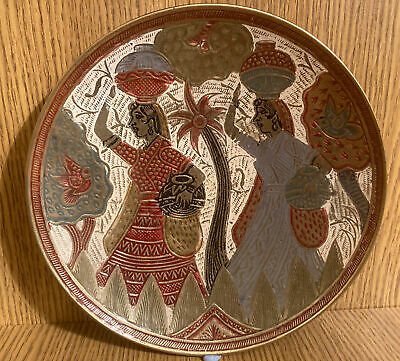 Vintage Indian Brass Plate 18cm Diameter  • 3.99£