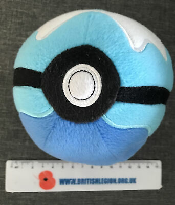 Pokemon Pokeball Dive Ball Plush Soft Toy - TOMY • 5£